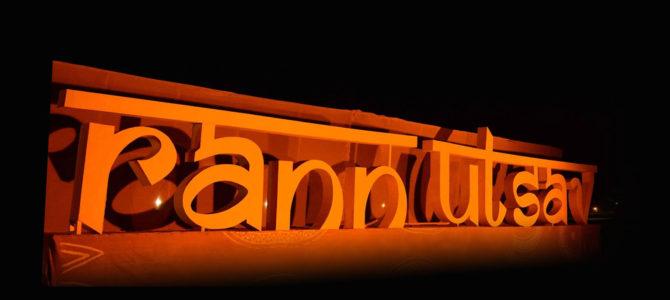 Rann Utsav – The Desert Festival