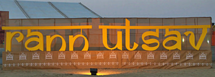 Rann Utsav - The Desert festival - The Backpackers Group