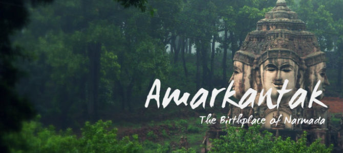 Amarkantak – The Birthplace of Narmada